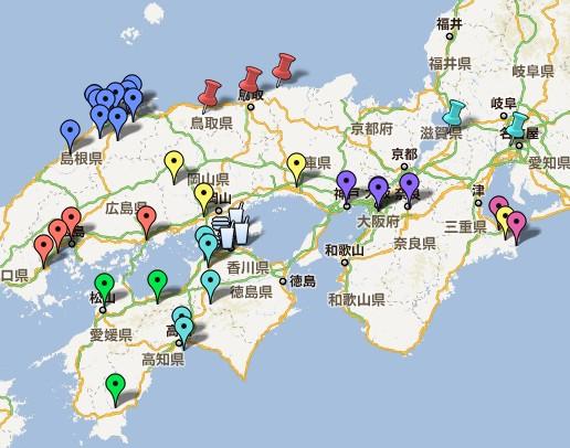 西日本車中泊の旅