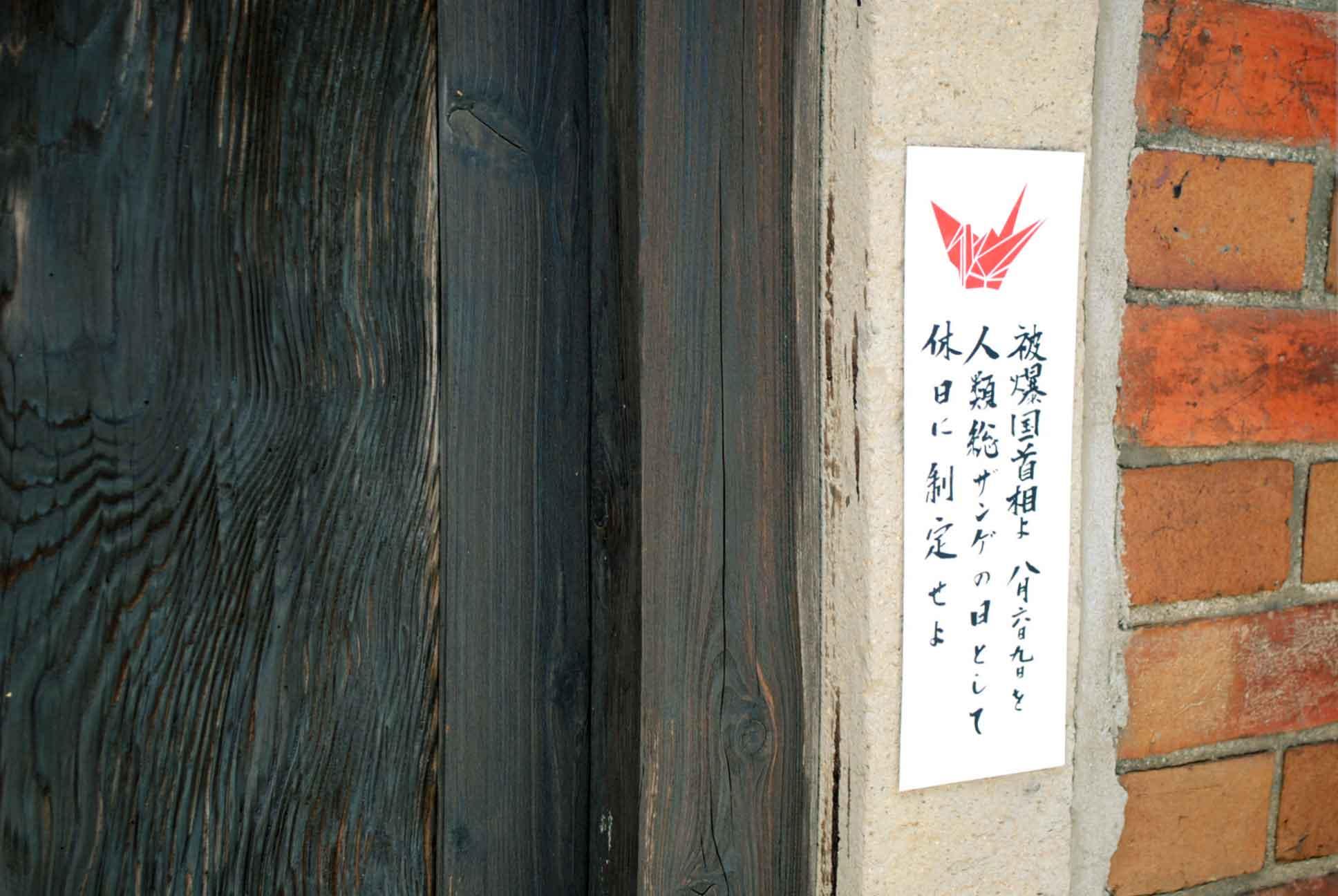 nagasa.jpg