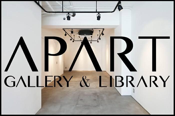 新事業 APART GALLERY & LIBRARY