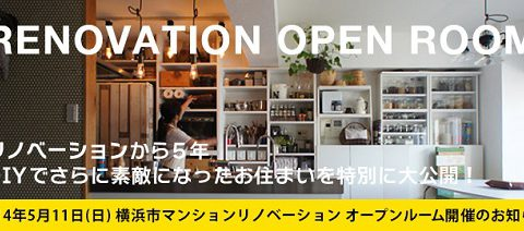 open20140511main