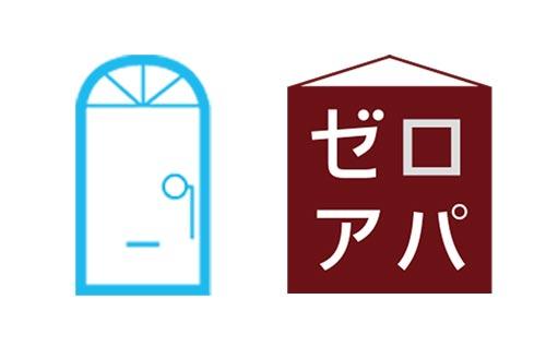 運営サイト「ゼロアパ」と「いいっマンション」をリニューアルしました。