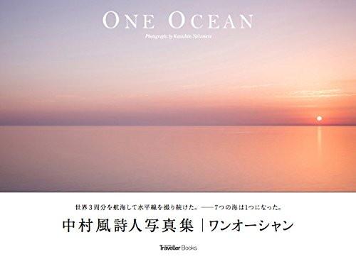 ONE OCEAN 中村風詩人写真集