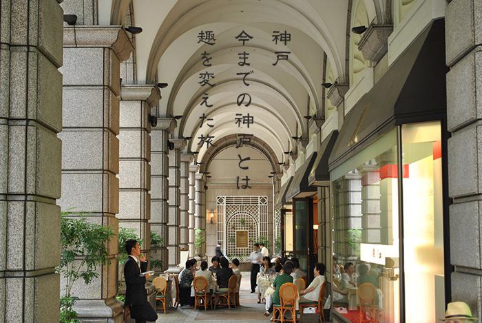 神戸の住宅遺産を巡る旅1日目 芦屋・岡本