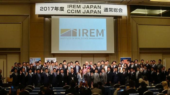 CPM(米国不動産経営管理士)授与式 in熊本