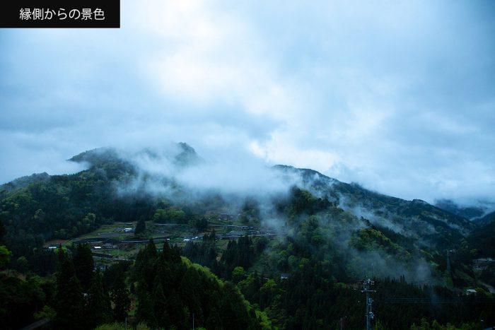 桃源郷祖谷の里縁側からの景色