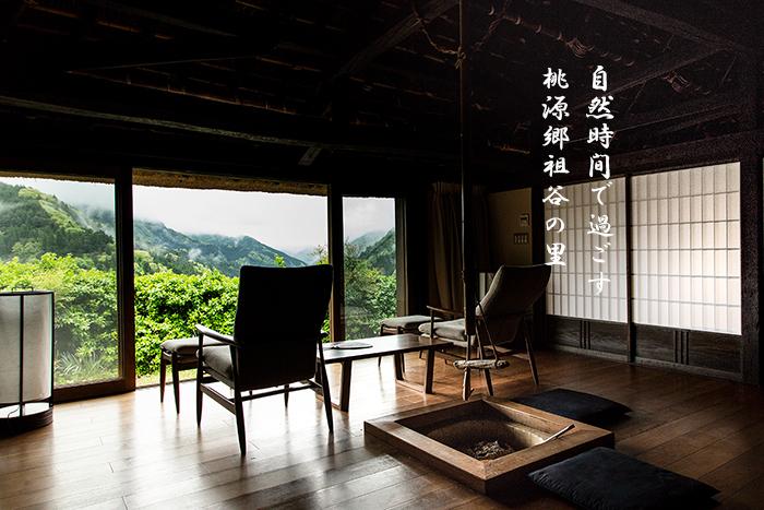 アレックス・カーの「犬と鬼」を読んで、桃源郷祖谷の里に体験宿泊
